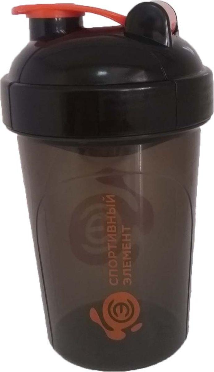 Шейкер спортивный Спортивный элемент Фианит, мини, 500 мл. S02-500Турмалин мини, S02-500Стильная бутылка для воды Спортивный элемент Аквамарин изготовлена из нового вида пластика - тритана, который легче и прочнее полипропилена, а выглядит как стекло.Носик бутылки закрывается клапаном, благодаря чему содержимое бутылки не прольется, и дольше останется свежим.Удобная бутылка пригодится как на тренировках, так и в походах или просто на прогулке.