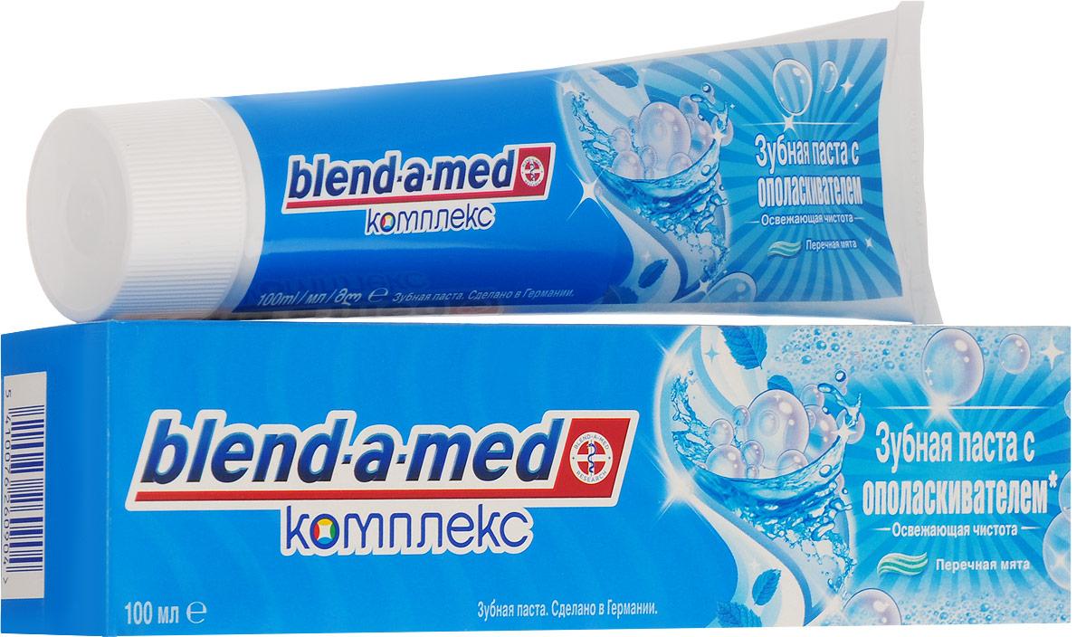 Blend-a-med Зубная паста Комплекс 7 с ополаскивателем, 100 млMP59.4DЗубная паста Blend-a-med Комплекс 7 - легкое решение для здоровья полости рта с дополнительной выгодой. Обеспечивает антибактериальную защиту, удаляя до 99% бактерий и удаляет больше налета в сравнении с обычным фтором. Формула со Stannous Flouride. Чувство настоящего ополаскивателя. Содержит 5% настоящего жидкого ополаскивателя с освежающими ингредиентами, которые обеспечивают долгое ощущение свежести. Ополаскиватель представлен зеленой гелевой полоской в пасте. Характеристики:Объем: 100 мл.Производитель: Германия.Товар сертифицирован.