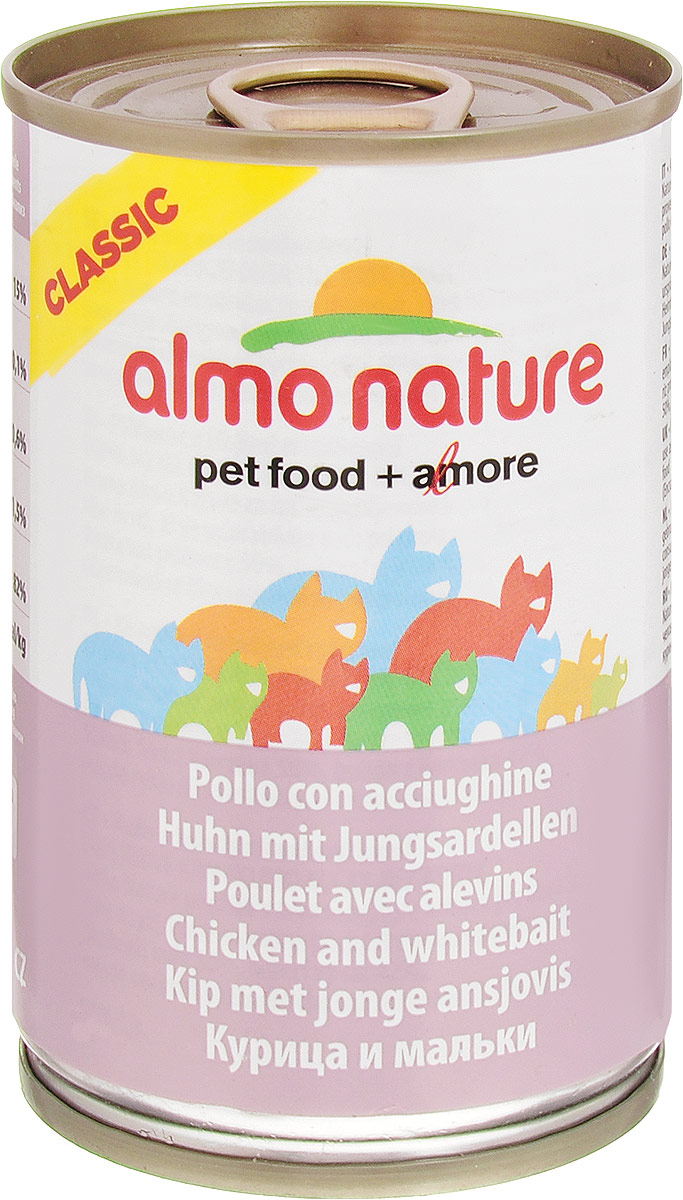 Консервы для кошек Almo Nature, с курицей и мальками, 140 г101246Almo Nature– высококачественный консервированный корм, приготовленный по уникальнойрецептуре. Корм содержит высококачественное мясо и рыбу, приготовленныев собственномбульоне. Бережная обработка продуктов без добавленияхимических или каких-либо других ингредиентов, позволяет сохранить питательную ценность ипервоначальный вкус.Особенности:- входящие в состав мясные ингредиенты соответствуют стандарту Human Grade (качество какдля людей);- превосходный аромат и восхитительный вкус;- высокая питательная ценность;- является натуральным источником воды и питательных веществ;- корм не содержит субпродукты, ГМО, антибиотиков, химических добавок, консервантов икрасителей.Состав: куриное филе 37%, куриный бульон, мальки 12%, рис 3%.Гарантированный анализ: белки – 14%, клетчатка – 0,5%, жиры – 0,5%, зола – 2%, влажность –83%.Калорийность: 530 ккал/кг.Вес: 140 г.Товар сертифицирован.Уважаемые клиенты!Обращаем ваше внимание на возможные изменения в дизайне упаковки. Качественные характеристики товара остаются неизменными. Поставка осуществляется в зависимости от наличия на складе.