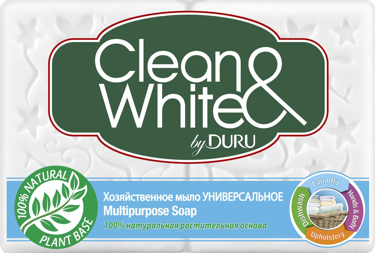 Duru Clean&White Хозяйственное Мыло Универсальное 2*125гMP59.3DХозяйственное мыло Duru подходит для любого использования: от стирки до личной гигиены. Это мыло можно использовать как в холодной, так и в горячей воде, оно не вызывает аллергии,а благодаря содержанию глицерина и смягчающими компонентами, обеспечивает коже дополнительный уход.. Белоснежного цвета,с легким приятным запахом. Гипоаллергенное.