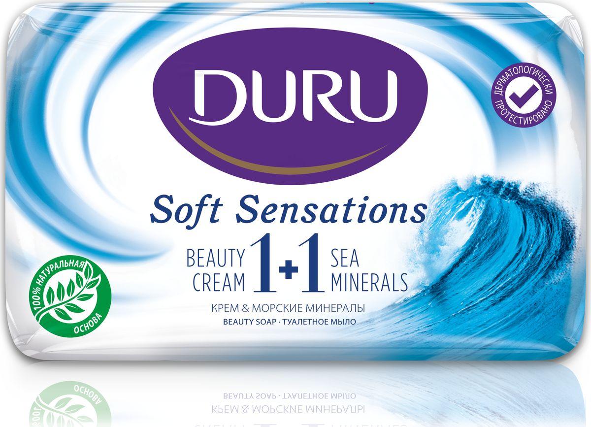 Duru Soft Sens Мыло Морские минералы 80г800295751Оригинальное мыло с натуральными экстрактами и увлажняющим кремом бережно очищает Вашу кожу и придает ей мягкость и свежесть