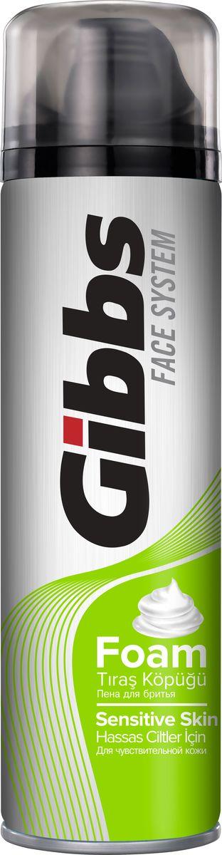 Gibbs Пена для бритья Sensitive 200мл1301210Пена для бритья Gibbs Sensitive Skin - современное, инновационное средство для бритья для чувствительной кожи, в состав входят алоэ вера и глицерин.