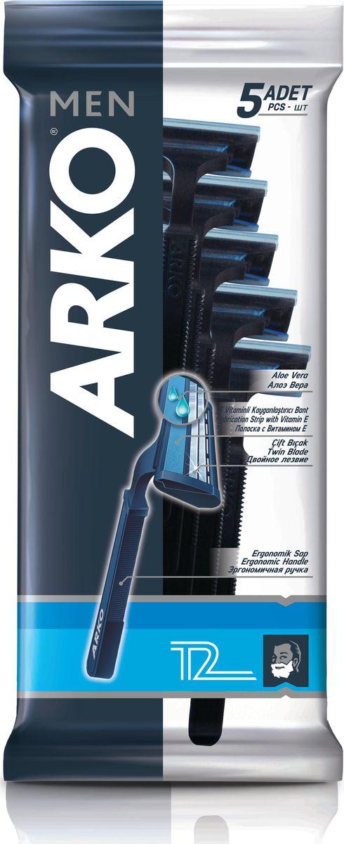Arko Men Станок для бритья T2 2 лезвия 5штMM-3000В_черныйСтанок с двумя лезвиями и специальной увлажняющей полоской с витамином Е обеспечивает экстра комфорное бритье. Станок снабжен защитным колпачком и специальной эргономичной ручкой