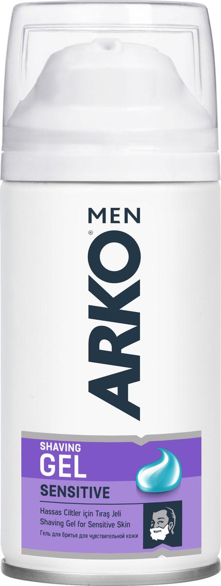 Arko Men Гель для бритья Sensitive 75 мл800535676Гель для бритья Arko Men Extra Sensitive. Компактный флакон, который идеально подойдет для комплектации дорожного чемодана. Количества геля хватит на несколько десятков бритвенных процедур. Экстракт лаванды защищает от раздражения. Алоэ Вера защищает от порезов и восстанавливает кожу. Не содержит красителей и ароматизаторов, дерматологически проверено. Комфортное бритье и здоровье вашей кожи.