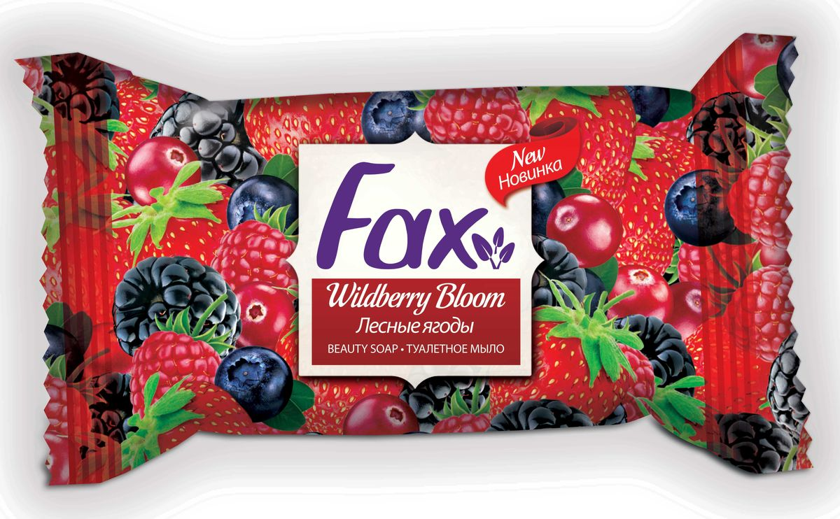 Fax Мыло Лесные ягоды 75г5010777139655Основное предназначение мыла - очищение кожи от загрязнений и избавление ее от вредных микроорганизмов. Уделяя вопросу мытья рук должное внимание, мы можем избежать множества проблем. Сегодня среди многочисленного ассортимента можно подобрать именно то средство, которое будет полностью удовлетворять ваши потребности. Вы можете выбрать цвет, запах, текстуру и даже дизайн упаковки.Fax Soap - это серия, разработанная специалистами ведущей турецкой компании Evyap. Мыло из этой серии экономно расходуется и радует своим приятным ароматом. Оно отлично пенится и хорошо очищает кожу рук. Туалетное мыло поставляется в индивидуальной упаковке. Запах этого средства окунет вас в мир чудесных летних воспоминаний и наполнит вас позитивными эмоциями.