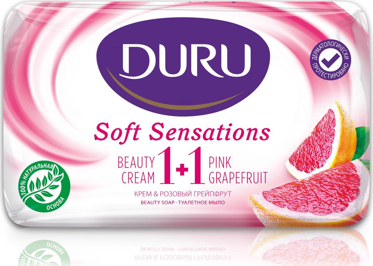 Duru Soft Sens Мыло Грейпфрут 80 грSatin Hair 7 BR730MNОригинальное мыло с натуральными экстрактами и увлажняющим кремом бережно очищает Вашу кожу и придает ей мягкость и свежесть