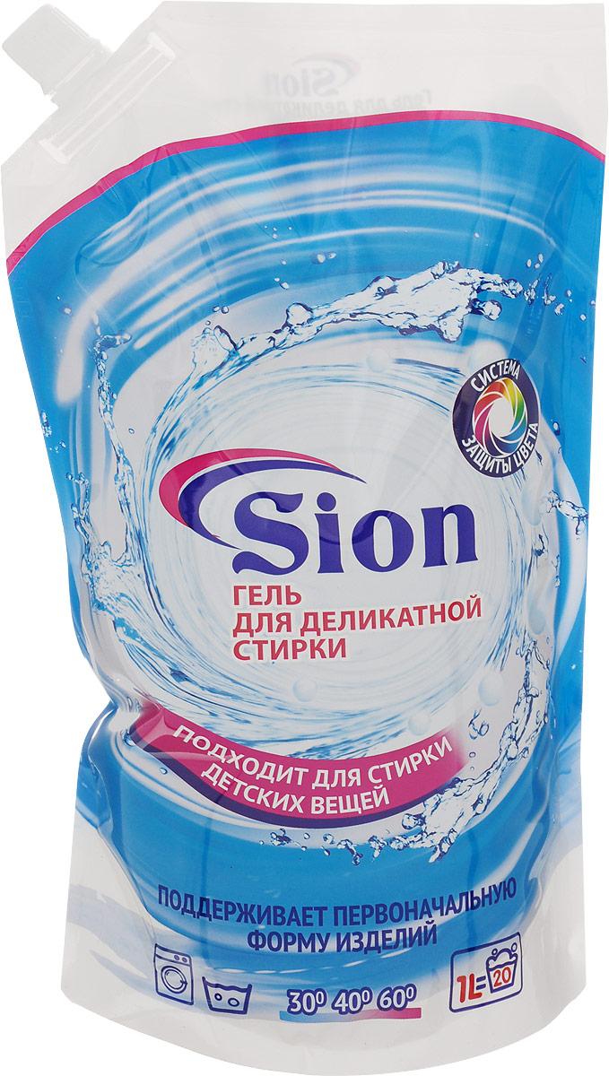 Гель SION, для стирки деликатных тканей, 1 л
