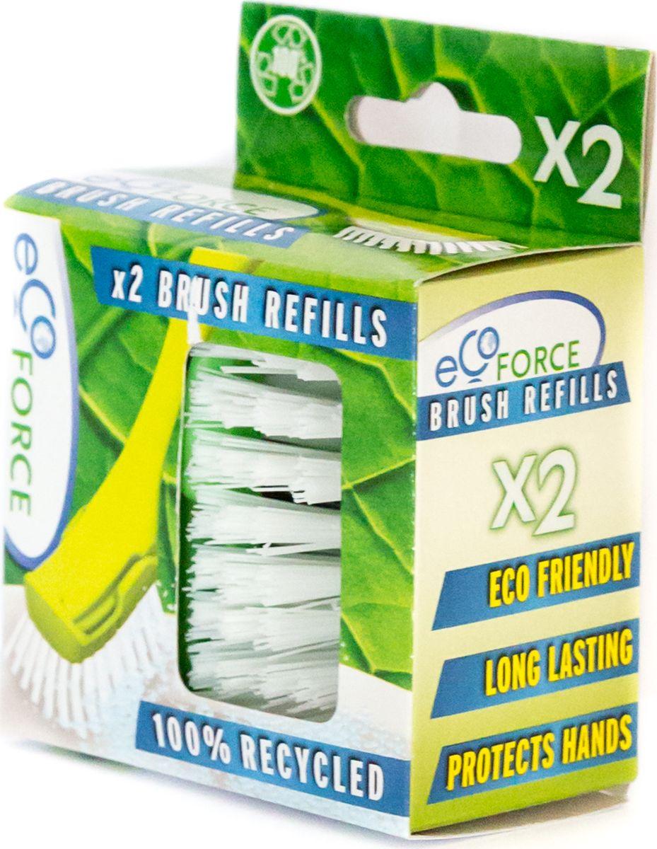 Щетка для посуды EcoForce, сменный блок, 2 шт70058Щетка для посуды EcoForce идеально подходит для чистки кастрюль, сковород, противней. Преимущества: Эффективно очищает посуду от любых сложных загрязнений.Не впитывает красители и жир.Защищает руки и ногти от горячей мыльной воды.Изготовлена из переработанного сырья.Прочная щетина снижает усилия при мытье сильно загрязненных поверхностей, не впитывает красители и жир.