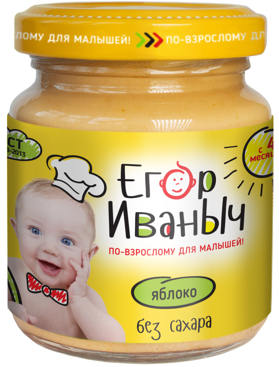 Егор Иваныч пюре яблоко без сахара, 100 г0120710Пюре детское ЯБЛОКО рекомендуется детям старше 4 месяцев. Продукт детского питания для детей раннего возраста, продукт прикорма, пюре фруктовое, гомогенизированное, стерилизованное.
