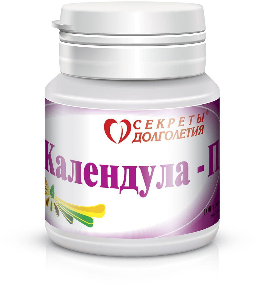 Календула П Секреты долголетия, 0,205 г, №100211679Препараты календулы ускоряют процессы регенерации тканей, ускоряют рост и улучшают качество грануляций, способствуют более быстрой эпителизации и формированию более нежного рубца. При применении внутрь препараты календулы также проявляют свою противовоспалительную активность, способствуют регенерации слизистых оболочек желудка и кишечника, заживлению язв и эрозий.