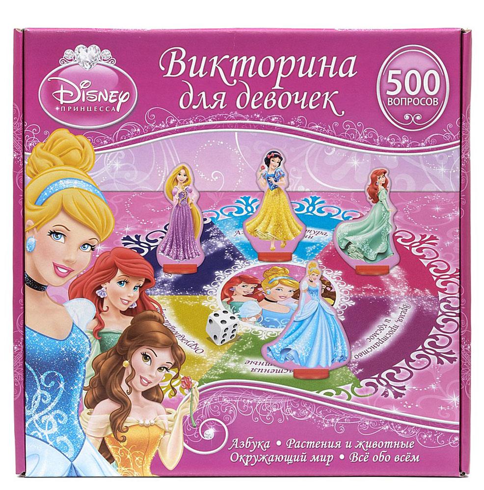 Умка Викторина для девочек Disney Принцессы викторина умка тачки 500 вопросов