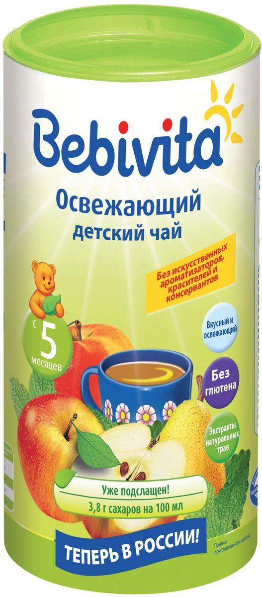 Чай детский Bebivita Освежающий может быть использован в питании детей с 5 месяцев. Создан с учетом всех особенностей растущего организма и подходит для утоления жажды между кормлениями. Чай обладает приятным вкусом отборных яблок и груш и мягким успокаивающим действием экстракта мелиссы. Обеспечивает детский организм ценными биологически активными веществами, улучшает пищеварение, укрепляет иммунитет.