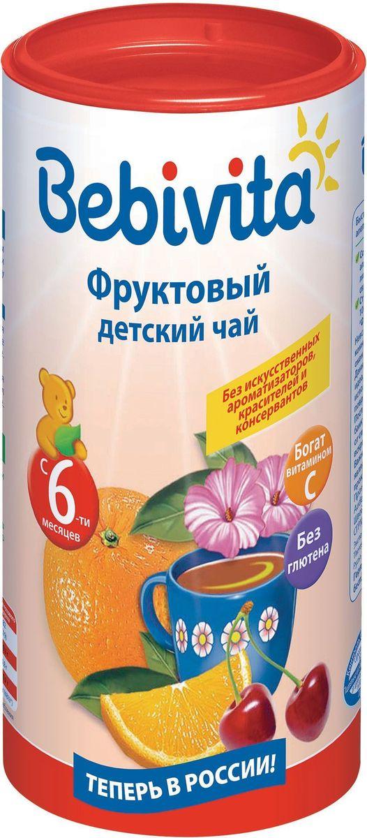 Чай детский Bebivita Фруктовый может быть использован в питании детей с 6 месяцев. Создан с учетом всех особенностей растущего организма и подходит для утоления жажды между кормлениями, также оказывает общеукрепляющее действие. Чай обладает приятным вкусом апельсина, вишни и экстрактом гибискуса.