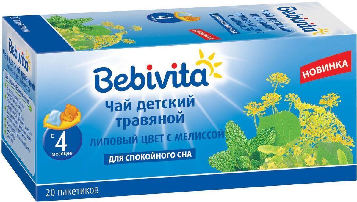Bebivita Липовый цвет с мелиссой чай травяной, с 4месяцев, 20 г0120710Травяной чай для малышей Bebivita станет прекрасным дополнением к рациону малыша. Он не только разнообразит его меню, но и поможет успокоиться перед сном. Чай содержит только натуральные ингредиенты, известные своей пользой: липовый цвет, мелиссу и фенхель. Чай обладает приятным травяным вкусом и оказывает успокаивающее и освежающее действие.