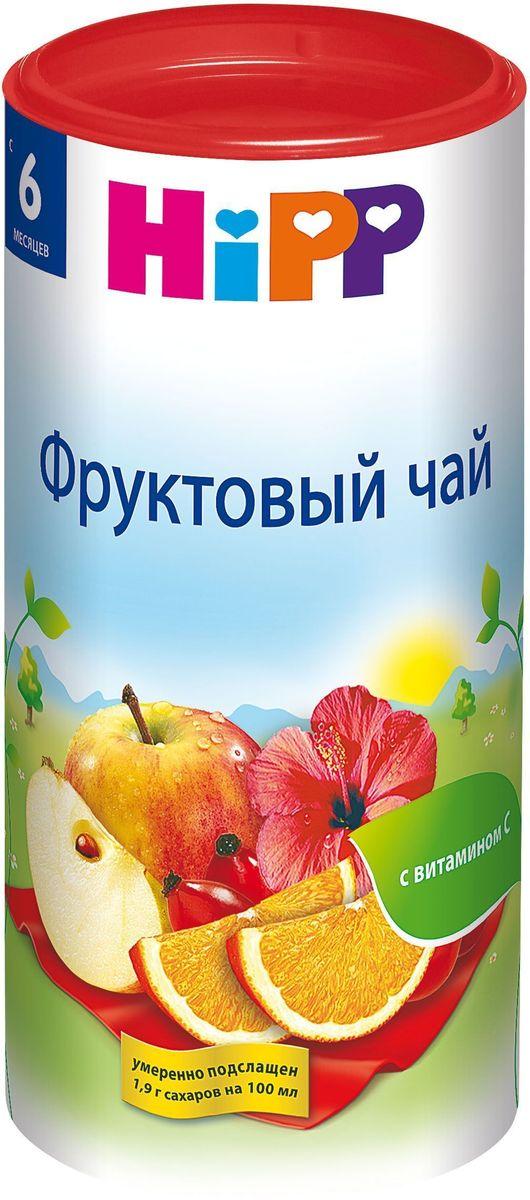 Детский фруктовый чай Hipp - вкусный, хорошо утоляющий жажду быстрорастворимый напиток для детей с 6 месяца жизни до школьного возраста. Чай приготовлен из ягод и натуральных экстрактов лекарственных трав и обладает приятным вкусом и ароматом. Применяется как общеукрепляющее средство, для утоления жажды, с целью повышения аппетита и жизненного тонуса ребенка, регуляции деятельности желудочно-кишечного тракта.