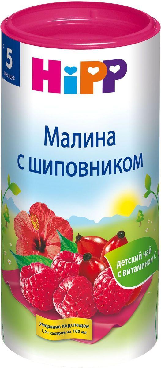 Hipp Чай гранулированный малина с шиповником, с 5 месяцев, 200 г1093Детский чай Hipp малина с шиповником - вкусный, хорошо утоляющий жажду быстрорастворимый напиток для детей с 6 месяца жизни до школьного возраста. Чай приготовлен из ягод и натуральных экстрактов лекарственных трав и обладает приятным вкусом и ароматом. Оказывает общеукрепляющее и жаропонижающее действие, повышает сопротивляемость детского организма к инфекциям.