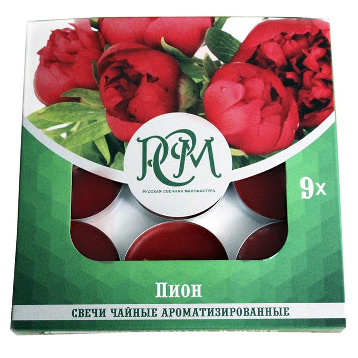 Свечи чайные Русская свечная мануфактура Пион, 9 штук74-0120Свечи ароматизированные Пион