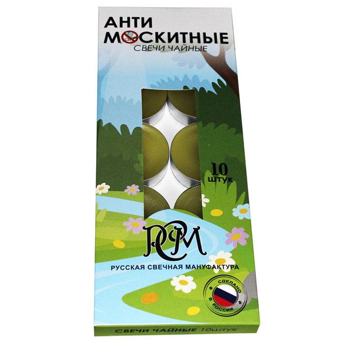 Свечи чайные Русская свечная мануфактура Антимоскитные, 10 штук12723Данный образец содержит эфирные масла, которые отпугивают комаров - цитронелла, герань, лавандин, лимон.