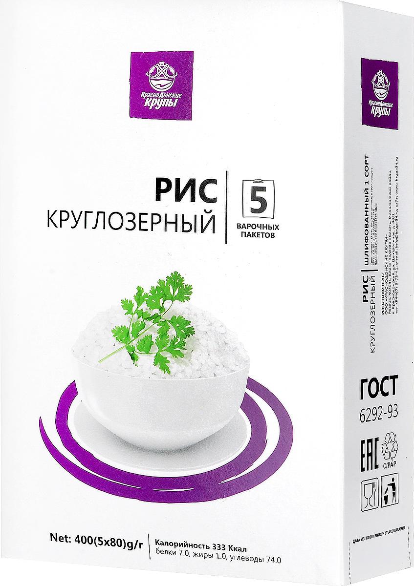 Краснодонские крупы рис круглозерный в варочных пакетах, 5 пакетиков по 80 г
