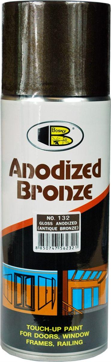 Аэрозольная краска Bosny Античная Бронза, цвет: 133 анодированная бронза матовый, 400 млRC-100BWCВысококачественная спрей-краска Анодированная Бронза от изготовителя BOSNY хорошо подходит для окраски металлических, стеклянных, деревянных, керамических поверхностей, ее можно использовать для окраски тканей и различного вида пластмасс, пластика. Поэтому аэрозольная акриловая краска – хороший выбор, когда нужно подправить окраску скамейки, покрасить металлическую раму велосипеда или деревянную табуретку. Краску можно с успехом использовать, чтобы покрасить алюминиевые оконные карнизы, ее можно наносить даже на папье-маше и получать великолепные результаты. Она дает привлекательные оттенки цвета с глянцевым или матовым видом. Легко распыляется и быстро застывает, с ее помощью можно полностью восстановить внешний вид старинного изделия. Часто используется в быту, для внутренних и внешних работ. Срок годности 5 лет.