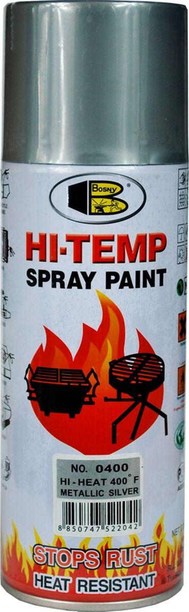 Аэрозольная краска Bosny, до 205°С, цвет: o400 серебряный металлик, 400 млRC-100BWCТермостойкая краска производится из специальной смолы. Термостойкая краска выдерживает нагрев до 205 С. Не расслаивается и не отстает при воздействии высокой температуры. Для любителей делать ремонт быстро и оперативно термостойкая краска станет настоящей палочкой - выручалочкой, так как она содержит в своем составе быстросохнущие компоненты, которые позволяют выполнять все работы по покраске в кратчайшие сроки. В качестве защитного механизма у термостойкой краски включены в состав компоненты из микрочастиц закаленного стекла, которые позволяют обеспечивать необходимый барьер для влаги. Краска станет идеальным средством для работы на площадях, где есть резкий контраст температур. Она будет идеальна для покраски труб тепловых сетей, а также для использования на заводах и котельных, где оборудование и технические коммуникации испытывают большое температурное воздействие. Примечательно и то, что она может быть нанесена даже на ржавую поверхность, если есть необходимость сохранить участок этого материала, а средств на его замену нет. Она позволит усилить термо - защитные свойства любых материалов и повысить их сопротивляемость высокотемпературному воздействию. Срок годности — 5 лет.