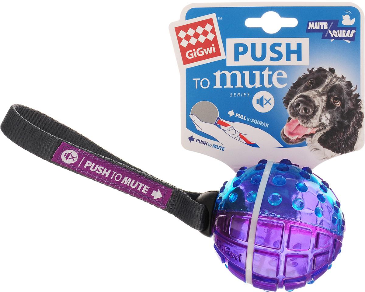 Игрушка для собак GiGwi Мяч, с отключаемой пищалкой, диаметр 7,5 см75331Игрушка для собак GiGwi Мяч сделана из высококачественной резины. Она предназначена как для средних, так и для крупных пород собак. Вы можете включать и отключать пищалку в зависимости от ситуации. Чтобы отключить пищалку - втолкните ее внутрь игрушки, чтобы включить - потяните за ремешок.