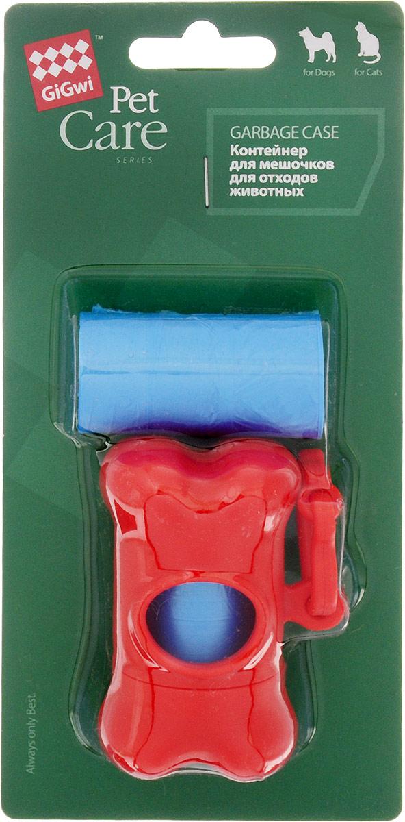 Контейнер GiGwi, для гигиенических пакетов, цвет: красный, 8 х 6 х 4 см75194Контейнер GiGwi- незаменимый аксессуар для владельцев четвероногих питомцев. Контейнер можно использовать для переноски пакетиков для уборки за собакой.Одноразовые пакеты для уборки за собакой входят в комплект.Размер контейнера: 8 х 6 х 4 см.