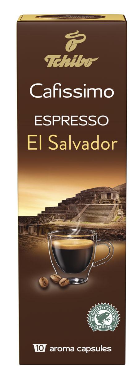 Cafissimo Espresso El Salvador кофе в капсулах, 10 шт484742Натуральный кофе в капсулах. Традиционные итальянские методы обжарки кофе позволяют создавать превосходные бленды, известные на весь мир.