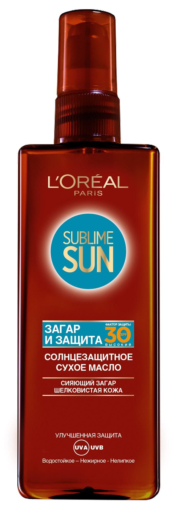LOreal Paris Sublime Sun Сухое масло Загар и Защита, солнцезащитное, SPF 30, 150 млFS-00897Солнцезащитное масло для тела Сублим Сан, Загар и Защитасо степенью защиты SPF 30 подарит Вам– роскошный ровный загар без ущерба для здоровья и красоты Вашей кожи. Система фильтров Mexoryl XLзащищает кожу от негативного воздействия солнца на кожу. Сухое масло одновременно ухаживает и питает кожу. Сухая текстура масла питает кожу . Совершенный загар: бархатная кожа, золотистый ровный загар.
