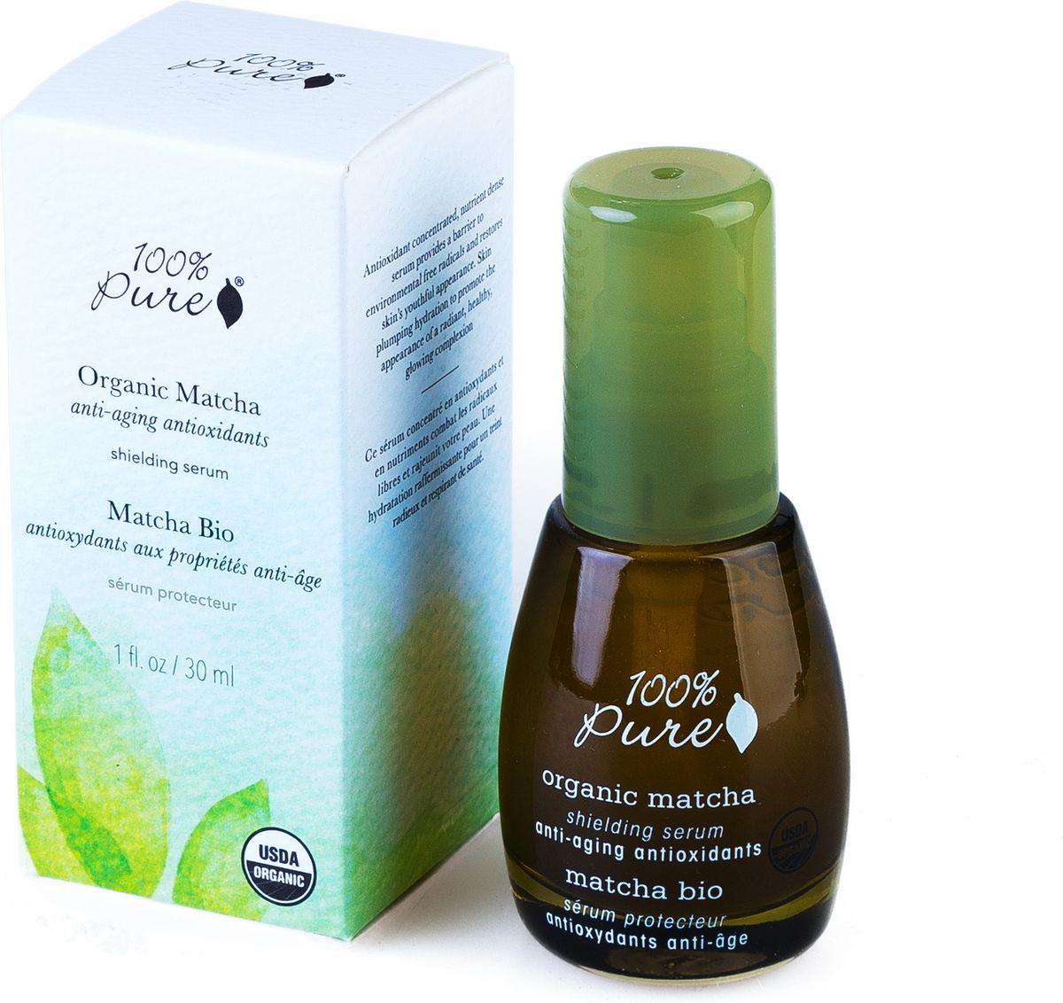 100% Pure Коллекция Зелёный Чай Matcha: Органическая защитная сыворотка для лица. 30 млFS-00103МУЛЬТИВИТАМИНЫ И АТНИОКСИДАНТЫ. Антиоксидантная сыворотка, богатая питательными веществами, блокирует свободные радикалы и восстанавливает поврежденную кожу. Увлажняет и подтягивает для придания Вашей коже здорового и сияющего вида. Сертификация USDA organic.
