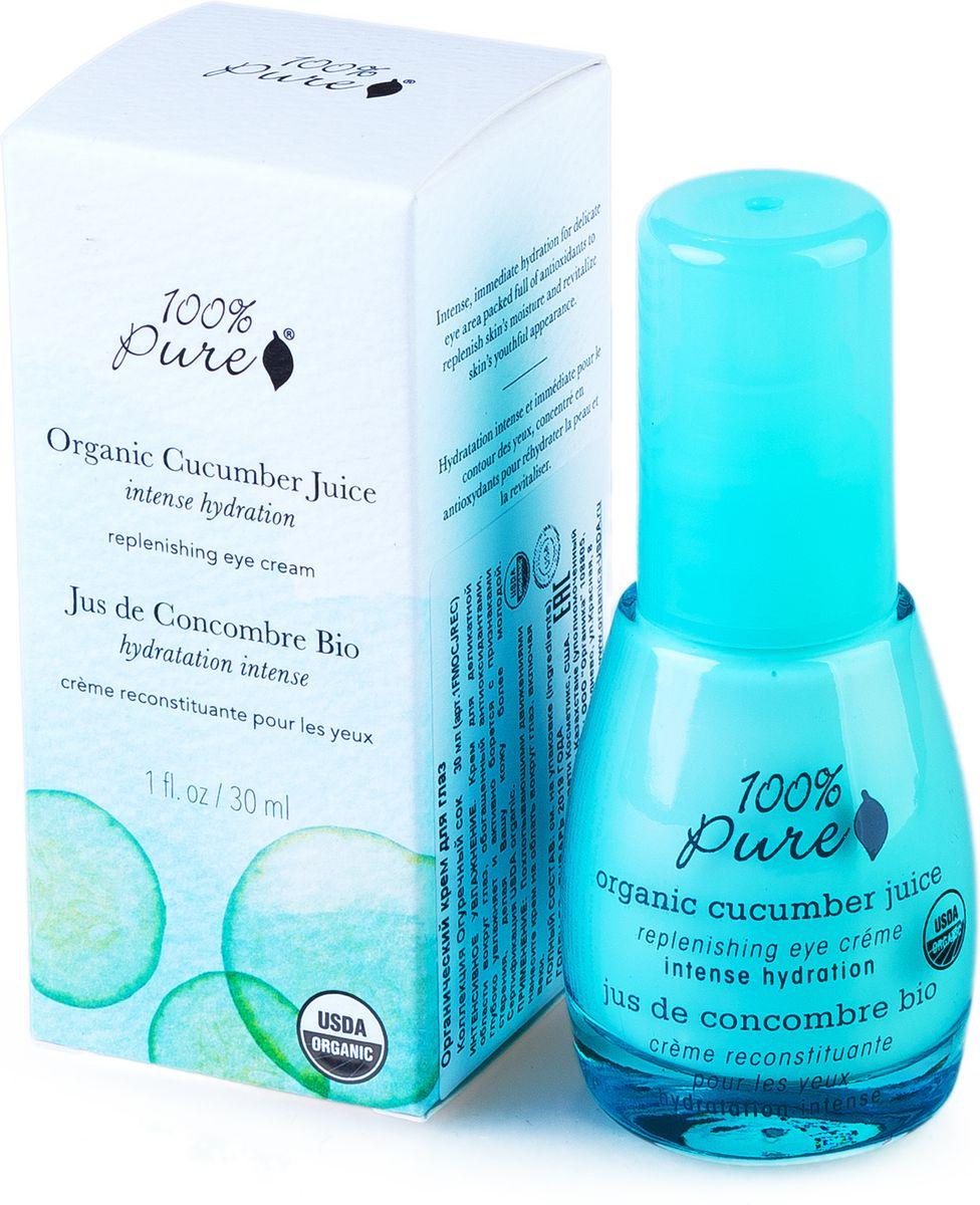 100% Pure Коллекция Огуречный сок: органический крем для глаз. 30 мл1FMOCJRECИнтенсивное увлажнение. Крем для деликатной области вокруг глаз, обогащенный антиоксидантами, глубоко увлажняет и активно борется с признаками старения, делая Вашу кожу более молодой. Сертификация USDA organic.