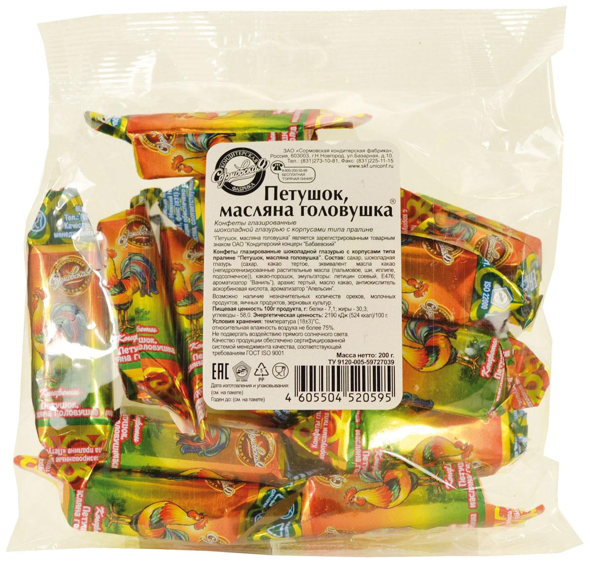 Петушок масляна головушка конфеты, 200 г0120710Классические конфеты на основе жареного арахиса с апельсиновым ароматом, глазированные шоколадной глазурью.