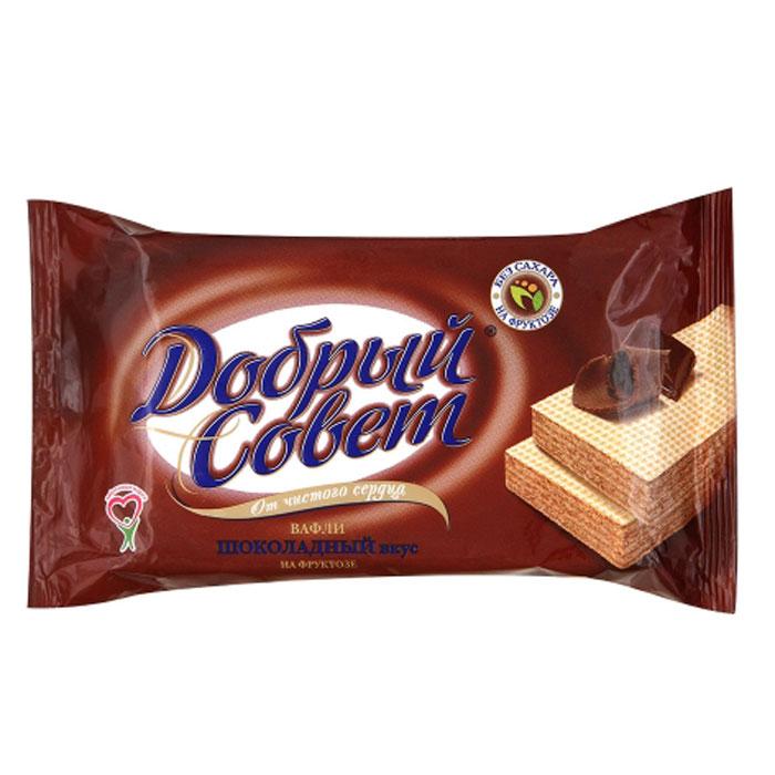Добрый совет вафли шоколадные на фруктозе, 73 г0120710Вафли диабетические на фруктозе Добрый совет шоколадные с жировой начинкой, неглазированные.