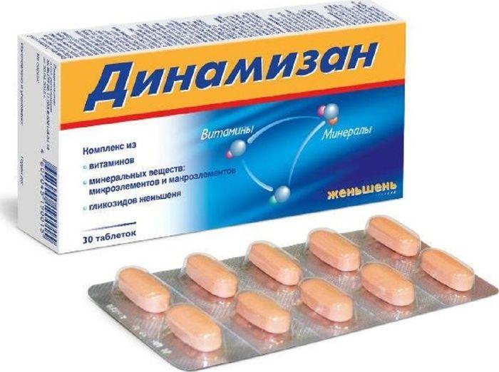 Динамизан, 30 таблетокWS 7064Динамизан содержит комбинацию необходимых для жизнедеятельности организма витаминов, минеральных веществ и микроэлеметов, аминокислот и экстракт женьшеня. Витамины А, С, Е - антиоксиданты, снижающие активность свободных радикалов, предохраняющие клетки от повреждений, замедляющие в организме процессы старения и развитие атеросклероза. Играют важную роль в иммунной системе и повышают устойчивость организма к инфекциям. Витамины группы В (В1, В2, В3, В5, В6/В8, В12) в качестве ко-факторов различных ферментов принимают участие в углеводном и жировом обмене, окислительно-восстановительных процессах, регенерации тканей (в том числе клеток кожи), а также в обеспечении организма энергией. Витамин D регулирует обмен кальция и фосфора в организме, что способствует правильной минерализации костной ткани и зубов. Недостаток витамина D является причиной развития остеопороза и хрупкости костей. Женьшень применяется в качестве тонизирующего средства; активизирует защитные силы организма; повышает работоспособность; уменьшает последствия умственного и физического переутомления; повышает потенцию; улучшает кровоснабжение мозга; увеличивает потребление кислорода. Аминокислоты являются основными компонентами белков. Аргинин - незаменимая аминокислота, особенно важна для роста и развития организма; при повышенных физических нагрузках, а также; в клеточной жизнедеятельности; противовоспалительной активности; иммунном ответе. Глутамин - наиболее употребляемая мозгом аминокислота - играет важную роль в процессах памяти и обучения; поддержании барьерной; функции желудочно-кишечного тракта (ЖКТ). Минеральные вещества и микроэлементы - важнейшие компоненты, необходимые для обеспечения жизнедеятельности организма, нормального роста и деления клеток. Кальций участвует в формировании костной ткани, улучшает процессы свертывания крови, нервно-мышечной и внутрисердечной проводимости; снижает риск развития переломов. Магний играет важную роль в деятельности нервной и 