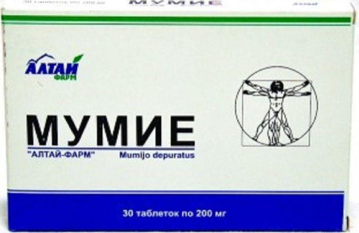 Мумие, 60 таблеток х 200 мгWS 7064Источник гуминовых кислот. В качестве общеукрепляющего и тонизирующего средства.Товар не является лекарственным средством. Товар не рекомендован для лиц младше 18 лет. Могут быть противопоказания и следует предварительно проконсультироваться со специалистом. Товар сертифицирован.