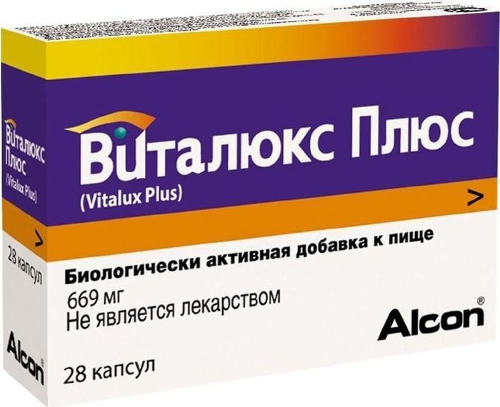 Виталюкс Плюс, 28 капсул10Виталюкс Плюс - витаминно-минеральная добавка оказывает метаболическое действие. Зеаксантин и лютеин – единственные каратоноиды, обладающие антиоксидантной активностью. Попадая в сетчатку глаза, они улучшают функционирование области сетчатки, отвечающей за центральное зрение (макула). Витамины, содержащиеся в препарате, защищают органы зрения человека от свободных радикалов, а также активизируют защитные свойства организма. Омега-3 полиненасыщенные жирные кислоты играют роль барьера сетчатки глаза от оксидативного (окислительного) стресса. Прием Виталюкс Плюс облегчает или полностью устраняет симптомы усталости глаз, ускоряет заживление глаз после оперативного вмешательства, замедляет процесс возрастного изменения зрения у людей, достигших пожилого возраста (после 50 лет).Препарат обеспечивает комплексную защиту органов зрения от неблагоприятных сезонных и других внешних факторов. Прием средства в летний период обеспечивает надежную защиту от УФ-излучения, пыли, смога, дыма, горячего сухого воздуха, ветра. В условиях городской среды Виталюкс Плюс оказывает благотворное влияние на глаза, подвергающиеся влиянию кондиционированного воздуха, продолжительной работы за компьютером, сухого жара, исходящего от радиатора и т.д. Стрессы, прием алкоголя и курение тоже пагубно влияют на глаза человека. Смягчить это нежелательное влияние может витаминно-минеральный комплекс.Товар не является лекарственным средством. Товар не рекомендован для лиц младше 18 лет. Могут быть противопоказания и следует предварительно проконсультироваться со специалистом.Товар сертифицирован.