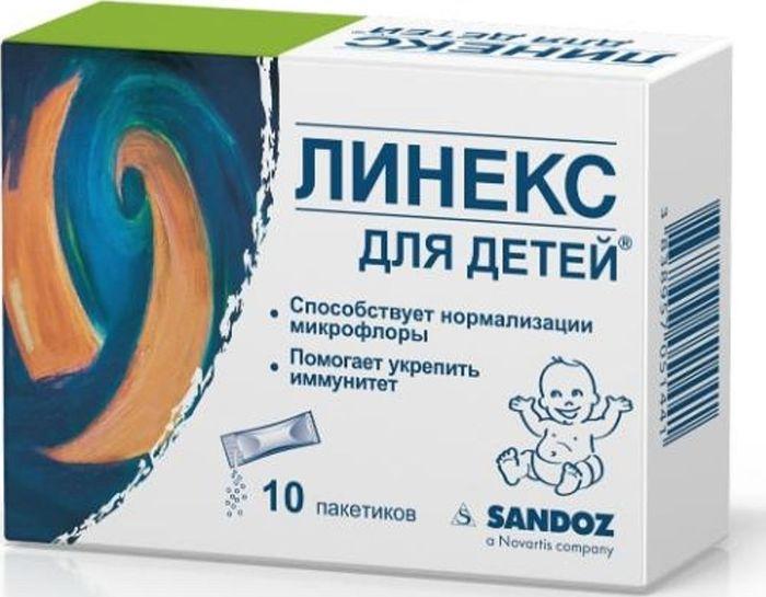 Линекс Для детей, 10 пакетиков-саше х 1,5 гWS 7064При лечении диареи необходимо возмещение потерянной жидкости и электролитов. Бифидобактерии ВВ-12 - содержатся в грудном молоке и начинают заселять кишечник новорожденного с первых часов жизни. Данный штамм обладает высокой безопасностью, хорошей переносимостью и клинической эффективностью у детей с периода новорожденности.Бифидобактерии способствуют естественному формированию нормальной микрофлоры и функции кишечника, а также создают оптимальную среду в кишечнике для действия пищеварительных ферментов. Кроме того, бифидобактерии обеспечивают правильное формирование иммунитета и помогают снизить риск развития инфекционных заболеваний, возможность проявления атопического дерматита и пищевой аллергии у детей раннего возраста. У детей на грудном вскармливании именно бифидобактерии составляют 60-91% микрофлоры.Рекомендуется в качестве БАД к пище – источника пробиотических микроорганизмов. В состав пробиотика Линекс для детей входят важные для ребенка бифидобактерии Bifidobacterium animalis subsp. Товар не является лекарственным средством. Могут быть противопоказания и следует предварительно проконсультироваться со специалистом. Товар сертифицирован.
