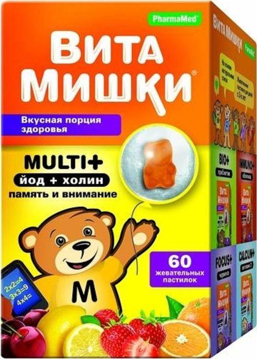 Витамишки Multi+йод+холин, 60 жевательных пастинок х 2,4 г2218Витамишки Multi+йод+холин - сбалансированный витаминно-минеральный комплекс в виде вкусных мармеладных пастилок мишек с натуральными фруктовыми и овощными экстрактами, для детей с 3-х лет. Восполняет баланс витаминов и минералов, оказывает общеукрепляющее действие. Холин и йод, входящие в состав комплекса, способствуют интеллектуальному развитию ребенка, улучшают память и внимание. Сфера применения: Витаминология.Товар сертифицирован.
