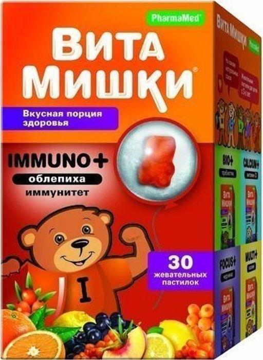 Витамишки Immuno+облепиха, 30 жевательных пастинок х 2,5 гперфорационные unisexВитамишки Immuno+облепиха активно укрепляет иммунитет, снижает риск простудных заболеваний, обогащает организм витаминами и минералами.Благодаря своим целебным действиям: иммуностимулирующему, противовоспалительному, антимикробному, общеукрепляющему и другим, облепиха получила царственный титул оранжевая королева здоровья.Облепиха содержит более 100 необходимых человеку веществ, в том числе витамины и минералы.Облепиха уникальна еще и потому, что ягоды облепихи не теряют своих свойств при консервации.Товар сертифицирован.