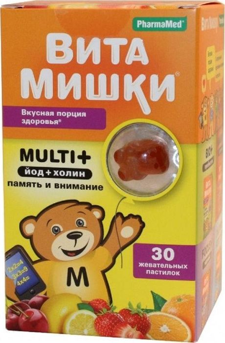 Витамишки Multi+йод+холин, 30 жевательных пастинок х 2,4 г10Витамишки Multi+йод+холин - сбалансированный витаминно-минеральный комплекс в виде вкусных мармеладных пастилок мишек с натуральными фруктовыми и овощными экстрактами, для детей с 3-х лет. Восполняет баланс витаминов и минералов, оказывает общеукрепляющее действие. Холин и йод, входящие в состав комплекса, способствуют интеллектуальному развитию ребенка, улучшают память и внимание. Сфера применения: Витаминология.Товар сертифицирован.