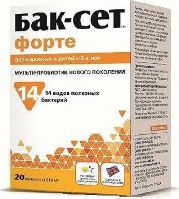 Бак-Сет Форте капсулы №2036440Комплекс из 14 видов живых пробиотических бактерий помогает восстановить микрофлору кишечника и нормализовать пищеварение при дисбактериозе, запорах, приеме антибиотиков, кишечных инфекциях, аллергических состояниях. Пробиотические бактерии в Бак-Сет форте содержатся в высоких концентрациях, что позволяет им достигать толстого кишечника без потери активности и жизнеспособности. Сфера применения: ГастроэнтерологияПробиотическое и пребиотическое