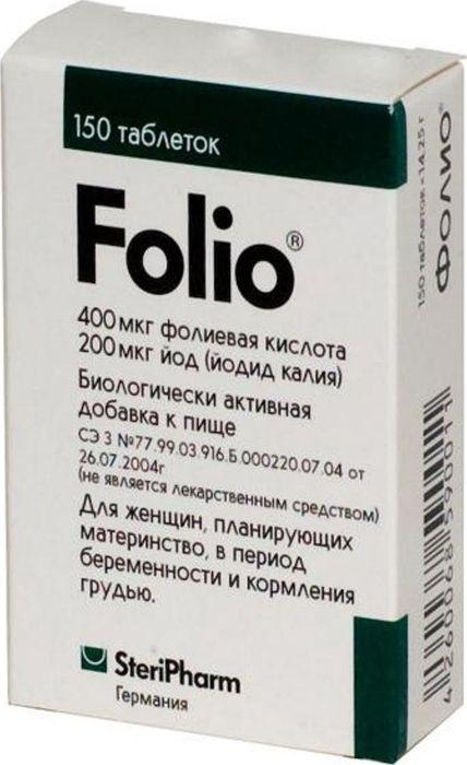 Фолио, 150 таблеток23843Фолиевая кислота участвует в кроветворении. Ее недостаток приводит к накоплению в плазме крови гомоцистеина, являющегося маркером атеросклеротических изменений. При беременности дефицит фолиевой кислоты повышает риск возникновения врожденных пороков, обусловленных дефектами невральной трубки, а также гипотрофии и недоношенности.Йод способствует нормальному функционированию щитовидной железы, входит в состав ее гормонов (тироксина, трийодтиронина). Недостаток йода приводит к развитию эндемического зоба, кретинизма.Товар не является лекарственным средством. Товар не рекомендован для лиц младше 18 лет. Могут быть противопоказания и следует предварительно проконсультироваться со специалистом. Товар сертифицирован.