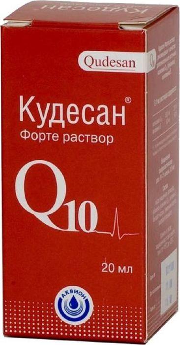 Кудесан Q10 Форте, 20 мл15032030Основное действующее вещество Кудесана - коэнзим Q10, который используется в профилактике и составе комплексной терапии: сердечно-сосудистой недостаточности, атеросклероза, ишемической болезни сердца, артериальной гипертензии; синдрома хронической усталости. Основные действующие вещества - коэнзим Q 10 и витамин Е - являются необходимыми компонентами защиты клеточных структур от неблагоприятных воздействий внешней среды. При совместном действии эффективность этих веществ наиболее высока.Товар не является лекарственным средством. Товар не рекомендован для лиц младше 18 лет. Могут быть противопоказания и следует предварительно проконсультироваться со специалистом. Товар сертифицирован.