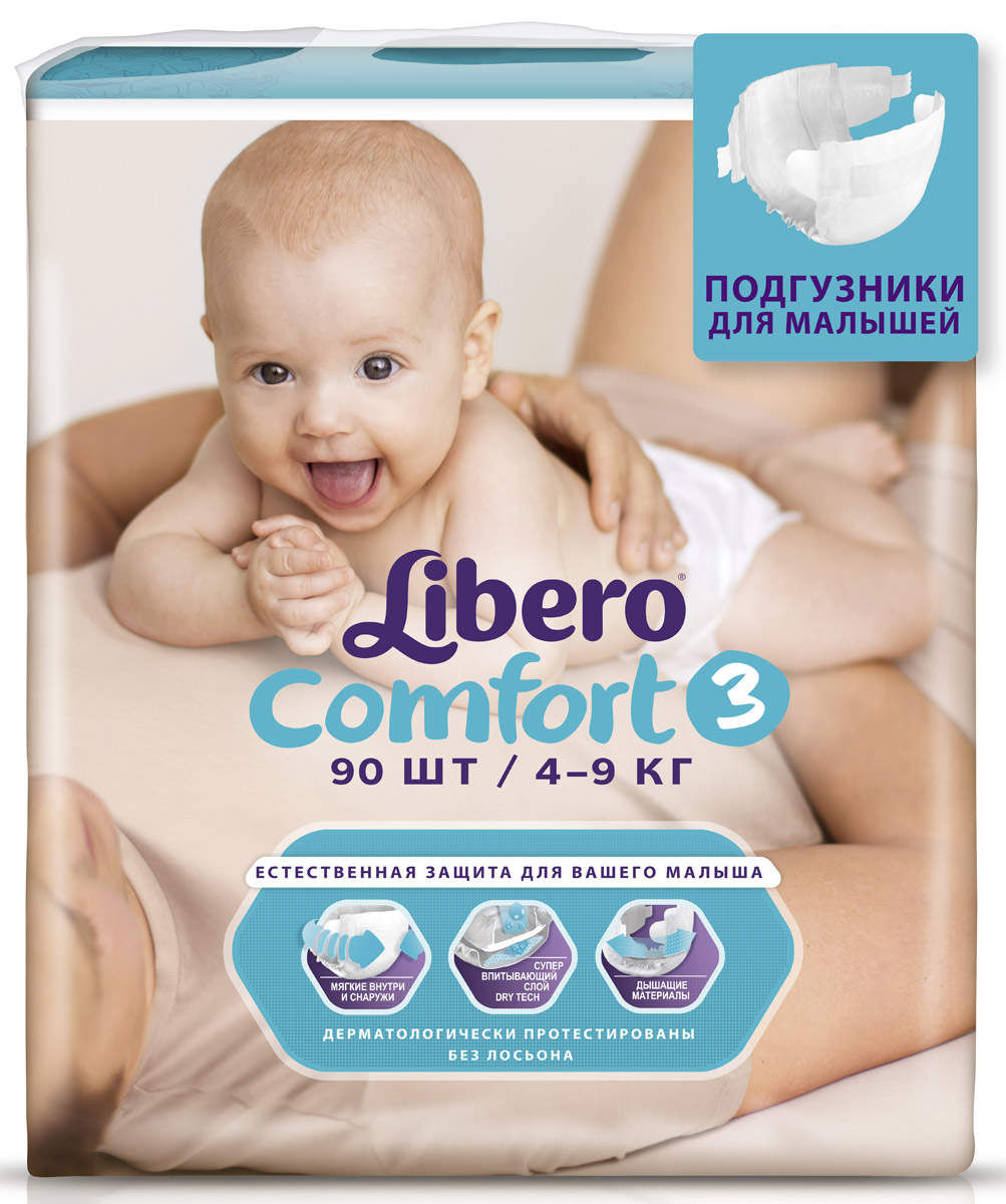 Libero Подгузники Comfort Size 3 (4-9 кг) 90 шт