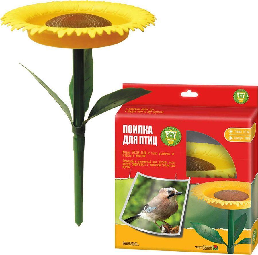 Поилка для птиц Garden Show Подсолнух, 24 х 24 х 50 см531-101Поилка для птиц Garden Show Подсолнух d24хh50см