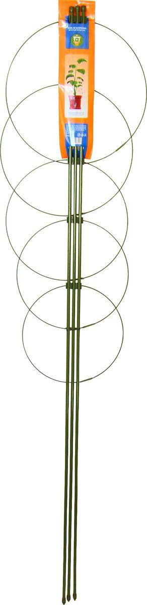 Опора для растений Garden Show, круглая (5 кольц), высота 150 см466341Опора для растений Garden Show Круглая (5 колец) металл h150см