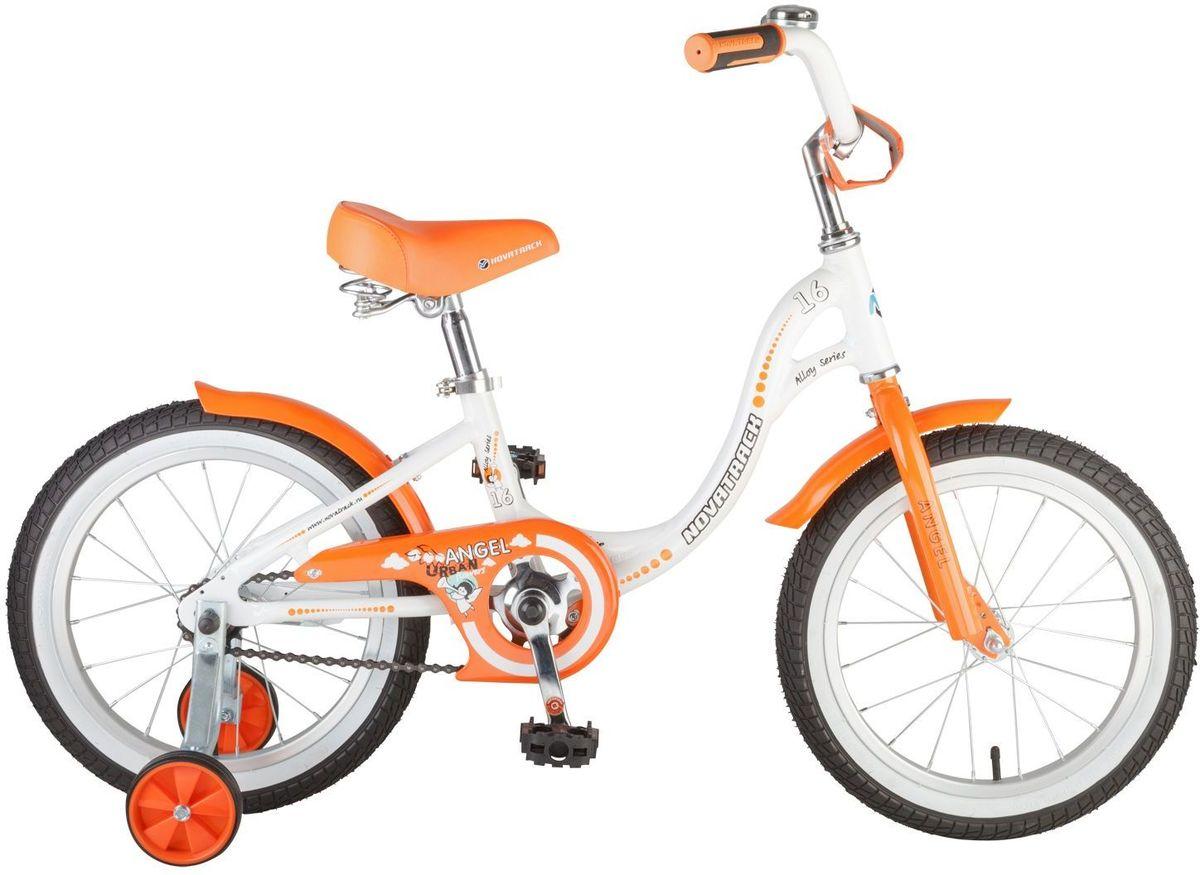 Велосипед детский Novatrack Angel, цвет: белый, оранжевый, 16KBO-1014Novatrack Angel это современный, удобный и безопасный велосипед для девочек 5-7 лет. Форма рамы разработана специально для девочек. Им очень удобно забираться на сидение и слезать с велосипеда в любом наряде, а также комфортно крутить педали в платьице или брюках. Материал рамы - алюминий, благодаря чему велосипед очень легкий, и ребенок без труда сможет управляться со своим велосипедом. На руле велосипеда установлен звоночек с приятным звуком, чтобы предупредить зазевавшихся прохожих о приближающемся картеже принцессы. А в темное время суток заметить транспортное средство помогут светоотражатели, которые установлены по одному на каждом из колес, на руле и сидении. Изящные крылья защитят маленькую велосипедистку от грязи и брызг. А ножной тормоз поможет быстро остановиться в случае необходимости.