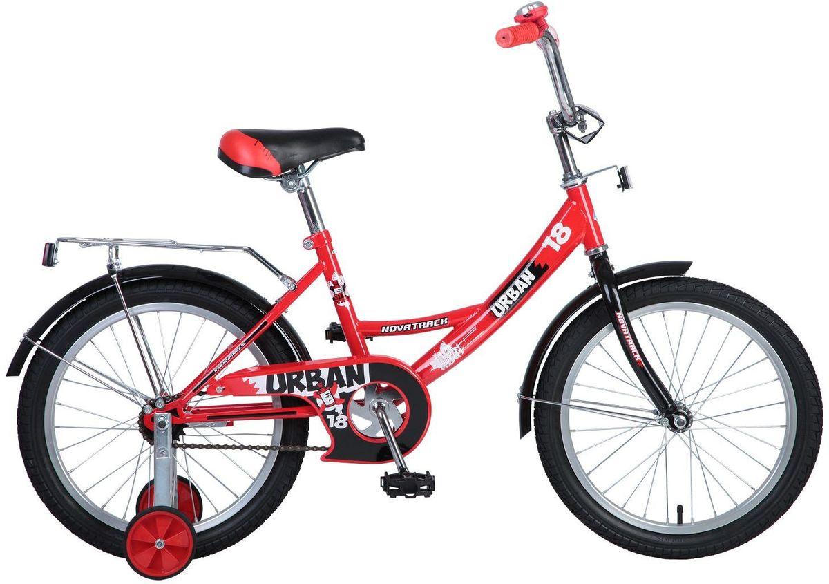 Велосипед детский Novatrack Urban, цвет: красный, 18WRA523700Велосипед Novatrack Urban c 18-дюймовыми колесамиэто надежный велосипед для ребят 6-9 лет. Высокое качество сборки гарантирует, что велосипед прослужит долго, даже если ваш ребенок будет гонять на нем ежедневно по несколько часов подряд. Велосипед оснащен защитой цепи, которая не позволит ногам и одежде попасть в мезанизм. Велосипед оборудован багажникомобязательным атрибутом любого детского велосипеда. Для безопасности установлено целых 4 светоотражателязадний, передний и по одному на каждом из основных колес. Колеса закрыты крыльями, которые защитят ребенка от грязи и брызг. А ножной тормоз позволит быстро остановиться, в случае необходимости.