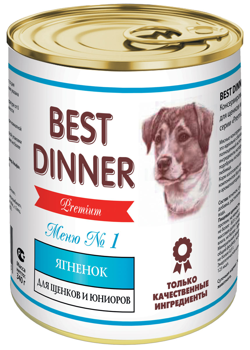 Консервы для щенков и юниоров Best Dinner Меню №1, с ягненком, 340 г74043Консервированный корм для щенков, юниоров и беременных собак Best Dinner с ягнёнком - идеально сбалансированный по своему составу, полноценный источник питания, ингредиенты которого оптимальным образом подобраны исходя из нужд и потребностей вашего любимца. Корм изготовлен только из натуральных компонентов без добавления животных субпродуктов, искусственных красителей, консервантов и ароматизаторов.Состав: баранина, мясопродукты, растительное масло, гемоглобин, сухая сыворотка, натуральный загуститель, витаминно-минеральный комплекс.В 100 г содержится: протеин 10%, жир 8%, зола 1,7%, клетчатка 1%, влага 78%. Витамины: А, D3, Е.Энергетическая ценность: 112 кКал. Товар сертифицирован.