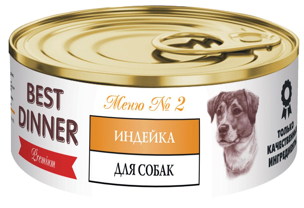 Консервы Best Dinner Меню №2 для собак, с индейкой, 100 г0120710Мясные консервы для собак Best Dinner – это идеально сбалансированный, полноценный источник питания, ингредиенты которого оптимально подобраны исходя из нужд Вашего любимца. Корм изготовлен из натуральных компонентов без красителей, консервантов и ароматизаторов.Состав: мясо индейки, субпродукты, желирующая добавка, растительное масло, злаки, соль, вода.В 100 г содержится: сырой протеин, не менее 11,0 г; сырой жир, не более 8,0 г; сырая зола, не более 2,0 г; поваренная соль 0,3–0,7 г; влага, не более 80,0 %.Минеральные вещества в 100 г продукта: общий фосфор, не более 0,7 г; кальций, не более 0,5 г.Энергетическая ценность 100 г продукта: 116,0 ккал.Условия хранения: при температуре от 0 до 25 °C и относительной влажности воздуха не более 75 %.Рекомендуется употреблять при комнатной температуре.После вскрытия потребительской упаковки продукт хранить в холодильнике не более 2 суток.Суточная норма: 70–90 г на 1 кг веса животного, кормление в два приема.